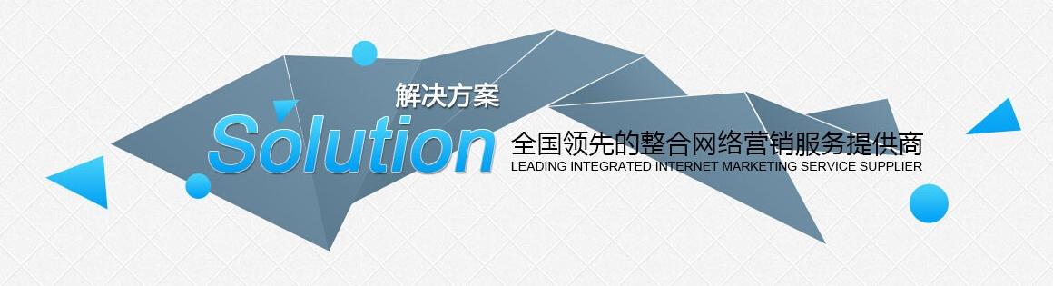 北京右安门网站制作公司