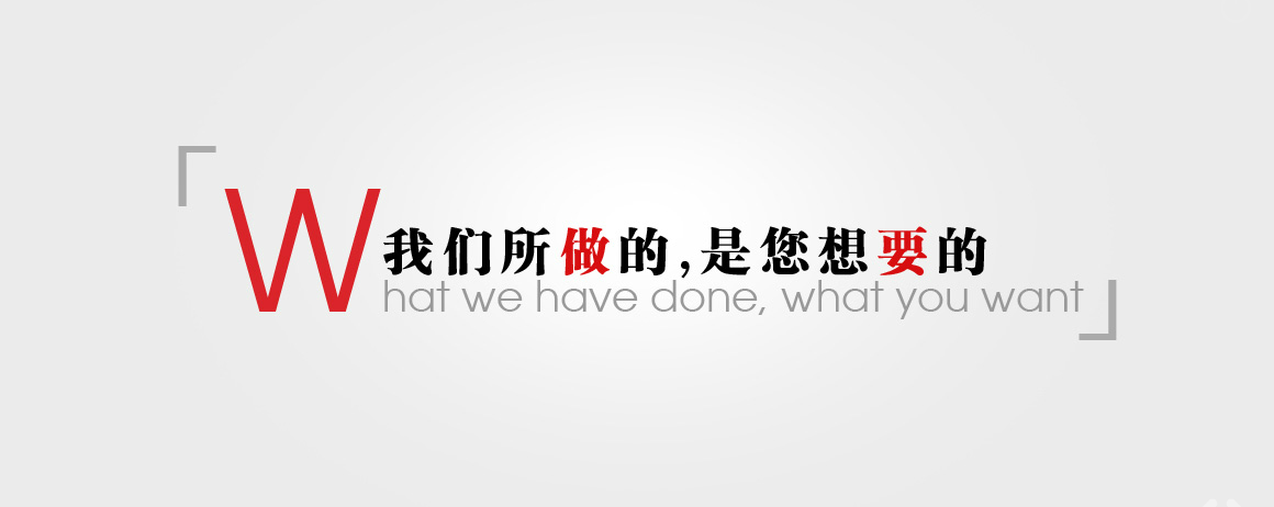 北京太平桥网站建设公司